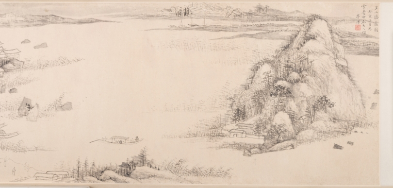 At the center of this short scroll, the scholar Ruan Yuan (1764–1849) travels on a boat that carries a prominent bronze vessel on its bow, approaching a monastery at the foot of a hilly island. He is about to present an inscribed Han dynasty tripod to the monastery on Jiaoshan, Zhenjiang, Jiangsu Province, where it will be paired with an important Zhou dynasty bronze vessel. Jiaoshan was a center for the study of ancient scripts preserved on bronze and stone artifacts. Ruan's act epitomizes the intellectual ethos of his time, when antiquarian and epigraphic research was a mainstream form of scholarship in China. His generous gesture—sharing his ancient treasure with the scholarly community—was celebrated by his contemporaries and immortalized in this painting.